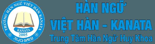 logo-kanata-2020